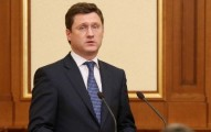 Никаких дополнительных скидок на газ для Украины