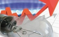 Украина в шаге от повышения цен на электроэнергию для Крыма