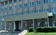 """На сотрудников """"Укрэнерго"""" завели уголовные дела"""