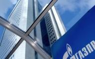 Газпрому грозят крупные убытки