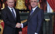 Снижение цены на газ для Армении