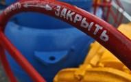 Срочная новость: Условия поставки газа на Украину успешно согласованы Россией и ЕС