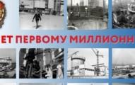 Блок Нововоронежской атомной электро станции