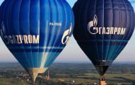 Газпром ТРАНСГАЗ