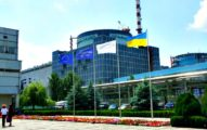 Атомные проекты на Украине проинвестируют американцы
