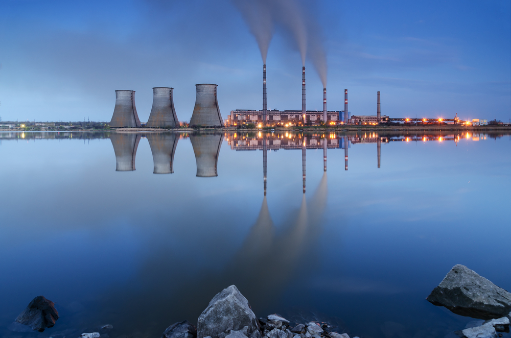 атомные электростанции Украины список