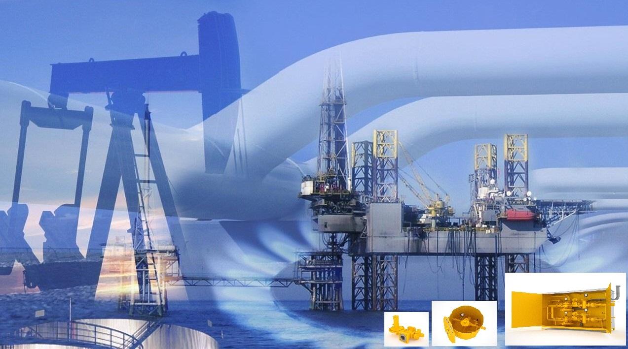 Топливно энергетическая промышленность