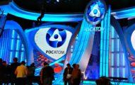Российская Федерация будет участвовать вликвидации последствий аварии