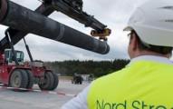 """""""Северный поток-2"""" проверят на соответствие европейским законам"""