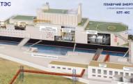 Плавучая атомная электростанция Академик Ломоносов