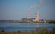 Характеристика атомных электростанций