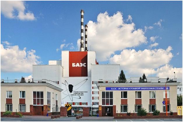 Балаковская атомная электростанция