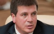 Киев попросил о снижении процентных ставок на энергоэффективность
