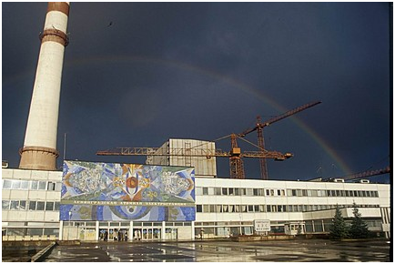 Перспективы развития АЭС
