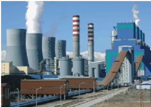 Тепловая электростанция, ТЭС