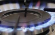 Как передать показания счетчика за газ