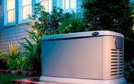 Газовый генератор для дома на природном газе
