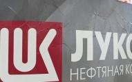 Вице-президент ЛУКОЙЛа ожидает удорожания нефти