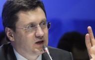 ЕК и Россия обсудят работу электроэнергетических систем и транзит газа через Украину