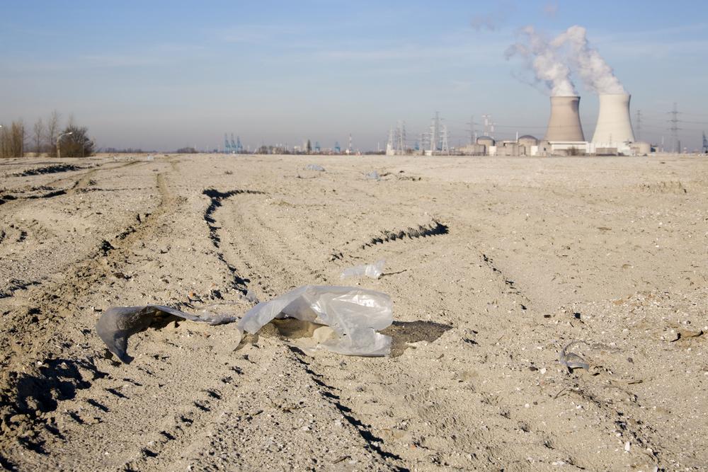 Взрыв атомной электростанции
