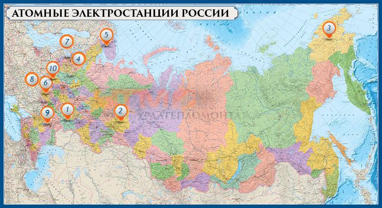 карта ядерных электростанции (АЭС)