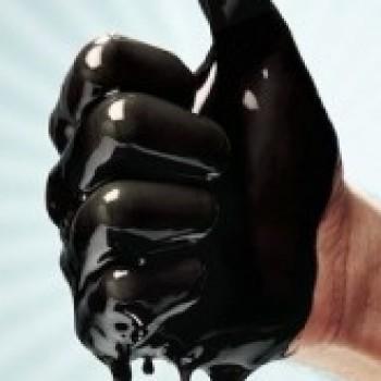 курс котировки нефти сегодня