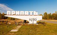 АЭС вЧернобыле