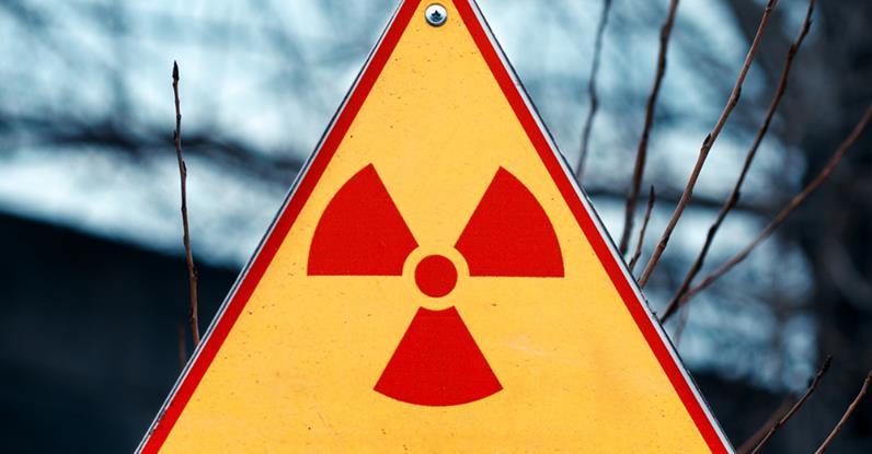 Фукусима 1 АЭС