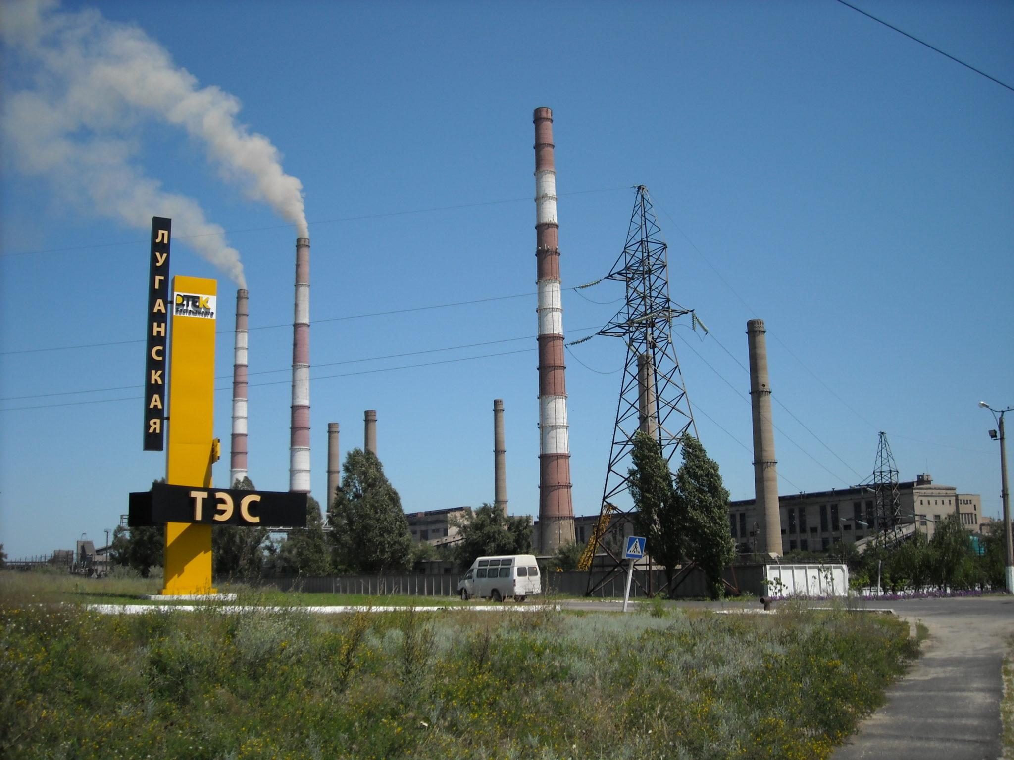 ТЭС Луганска переходят на газ из-за недостатка угля